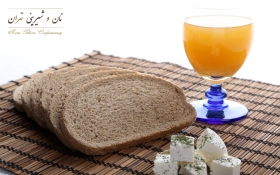 Wholle-Wheat Breads